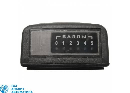 ИЗО-индикатор интенсивности запаха газа